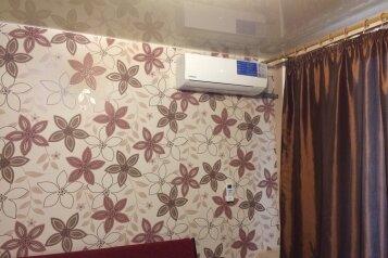 1-комн. квартира, 12 кв.м. на 2 человека, улица 18-я Линия, 89, Ростов-на-Дону - Фотография 4