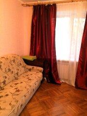 2-комн. квартира, 40 кв.м. на 5 человек, улица Ченцова, 77, Ростов-на-Дону - Фотография 1
