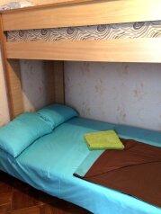 2-комн. квартира, 40 кв.м. на 5 человек, улица Ченцова, 77, Ростов-на-Дону - Фотография 3