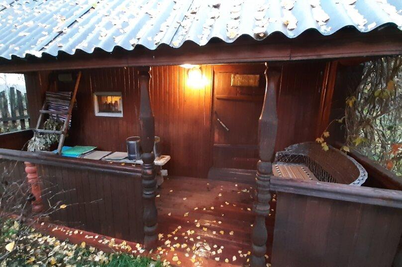 Домик-люкс в стиле бунгало, 90 кв.м. на 6 человек, 2 спальни, Демаки, 12, Нижний Новгород - Фотография 49