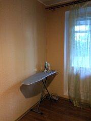 2-комн. квартира, 50 кв.м. на 5 человек, улица 20-я Линия, 54, Ростов-на-Дону - Фотография 3