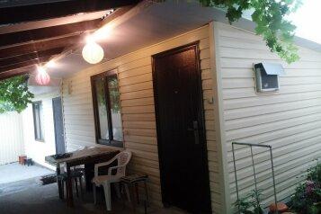 Дом, 35 кв.м. на 5 человек, 2 спальни, Васильковая улица, 2, Геленджик - Фотография 1