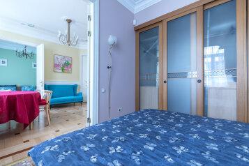 4-комн. квартира, 105 кв.м. на 6 человек, Богословский переулок, 3, Москва - Фотография 1