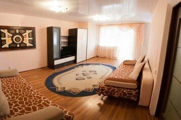1-комн. квартира, 35 кв.м. на 4 человека, Валерии Гнаровской, 10к4, Тюмень - Фотография 1