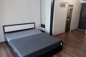 1-комн. квартира, 30 кв.м. на 4 человека, улица Юлиуса Фучика, 3, Пятигорск - Фотография 1
