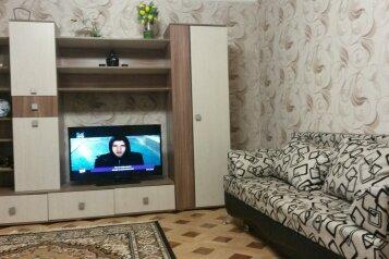 2-комн. квартира, 64 кв.м. на 6 человек, Вяземская улица, 32, Советский район, Астрахань - Фотография 1