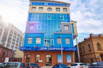 """Отель """"Медикал Отель & СПА""""Тюмень, Водопроводная улица, 30 на 22 номера - Фотография 1"""