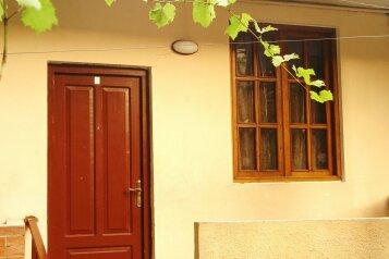1-комн. квартира, 40 кв.м. на 2 человека, Киевская улица, 3, Тбилиси - Фотография 1