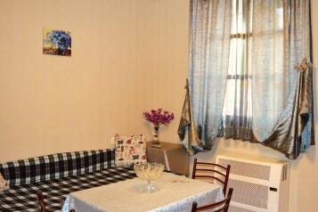 1-комн. квартира, 40 кв.м. на 2 человека, Киевская улица, 3, Тбилиси - Фотография 2