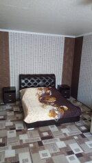 1-комн. квартира, 34 кв.м. на 2 человека, Эгерский бульвар, 15, Ленинский район, Чебоксары - Фотография 1