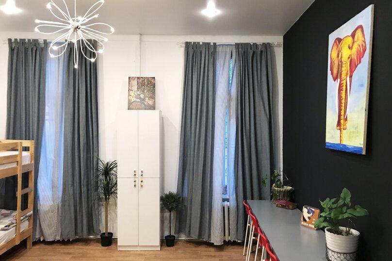 Big room, Рашпилевская улица, 106, Краснодар - Фотография 1
