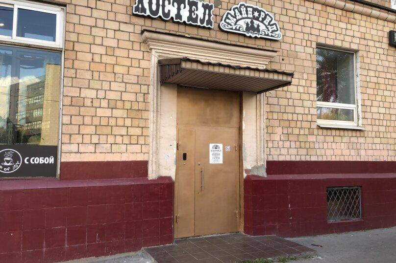 "Хостел ""Майн Рид"", 2-я Синичкина улица, 19 на 12 номеров - Фотография 2"