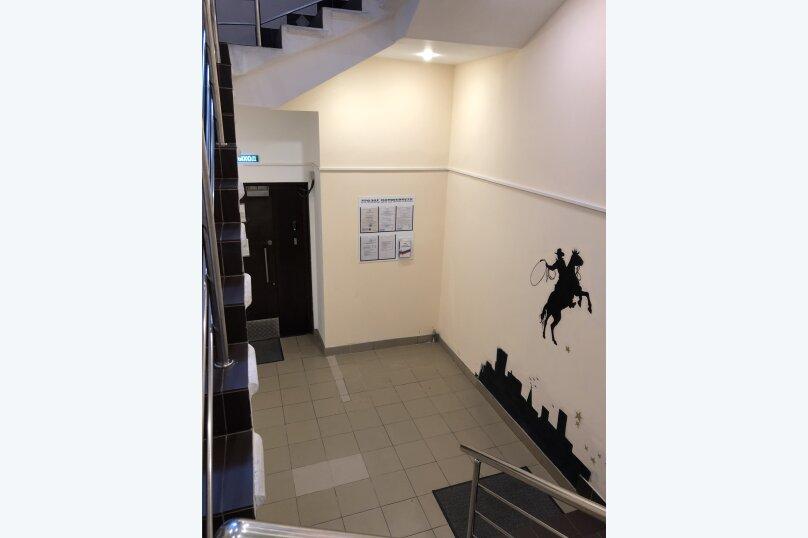 "Хостел ""Майн Рид"", 2-я Синичкина улица, 19 на 12 номеров - Фотография 4"