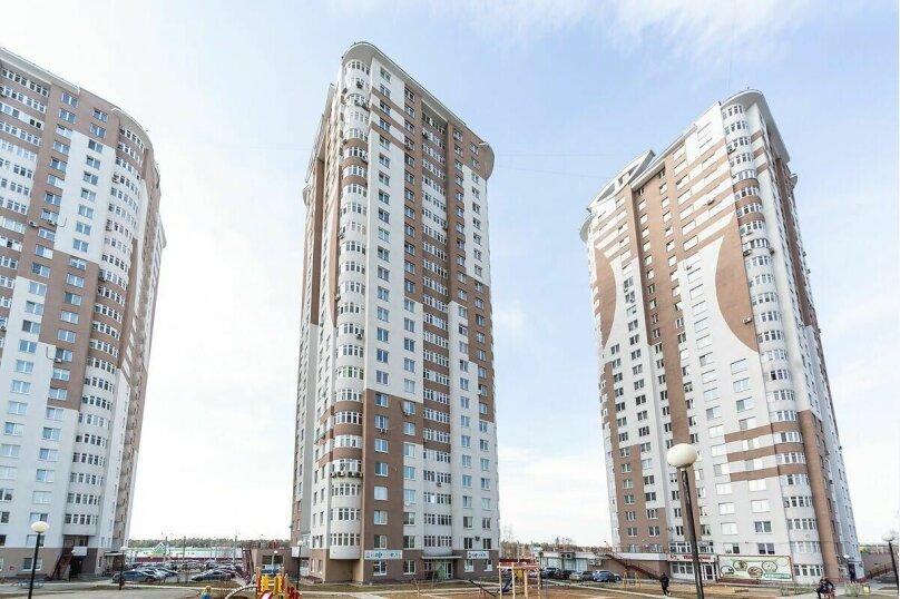 2-комн. квартира, 70 кв.м. на 6 человек, шоссе Космонавтов, 215, Пермь - Фотография 7