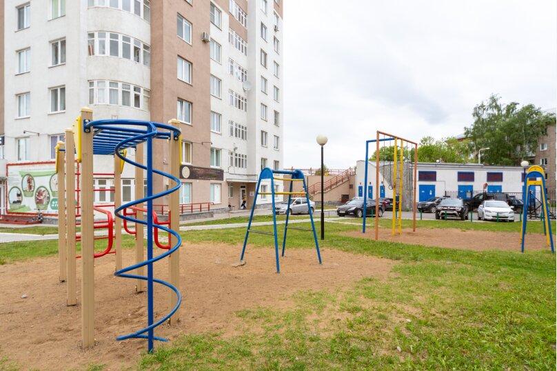 2-комн. квартира, 70 кв.м. на 6 человек, шоссе Космонавтов, 213, Пермь - Фотография 4
