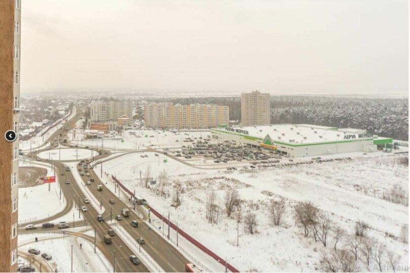 2-комн. квартира, 70 кв.м. на 6 человек, шоссе Космонавтов, 213, Пермь - Фотография 26