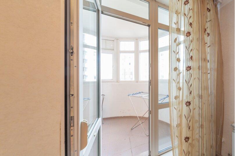 2-комн. квартира, 70 кв.м. на 6 человек, шоссе Космонавтов, 215, Пермь - Фотография 35