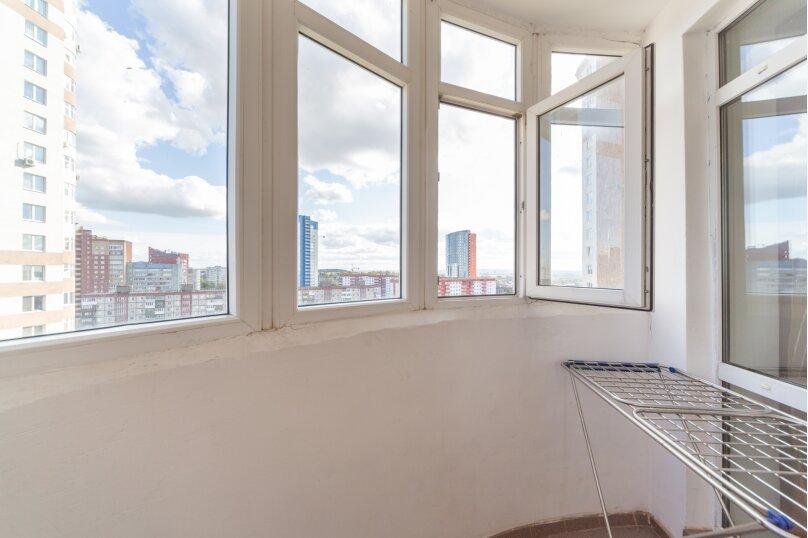2-комн. квартира, 70 кв.м. на 6 человек, шоссе Космонавтов, 215, Пермь - Фотография 40