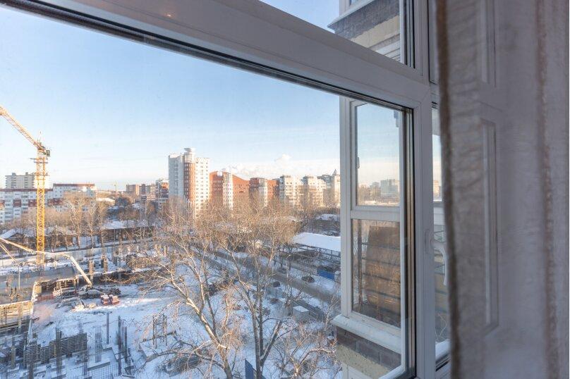 2-комн. квартира, 60 кв.м. на 5 человек, улица Танкистов, 9, Пермь - Фотография 21