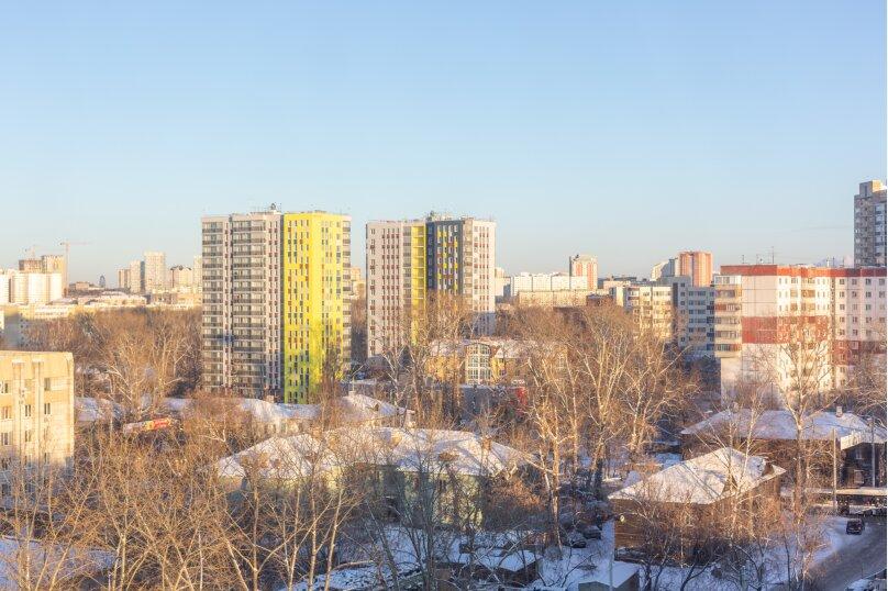 2-комн. квартира, 60 кв.м. на 5 человек, улица Танкистов, 9, Пермь - Фотография 24