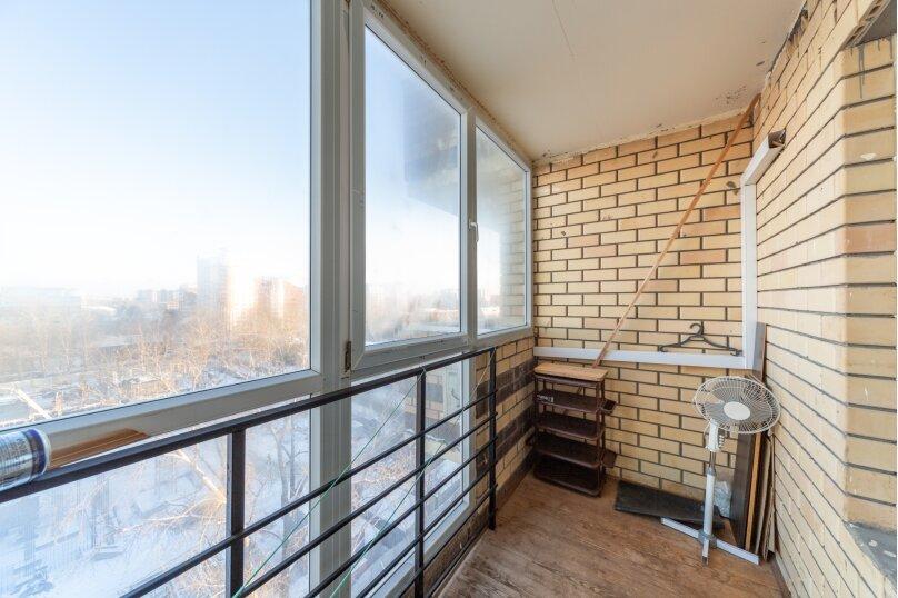 2-комн. квартира, 60 кв.м. на 5 человек, улица Танкистов, 9, Пермь - Фотография 26