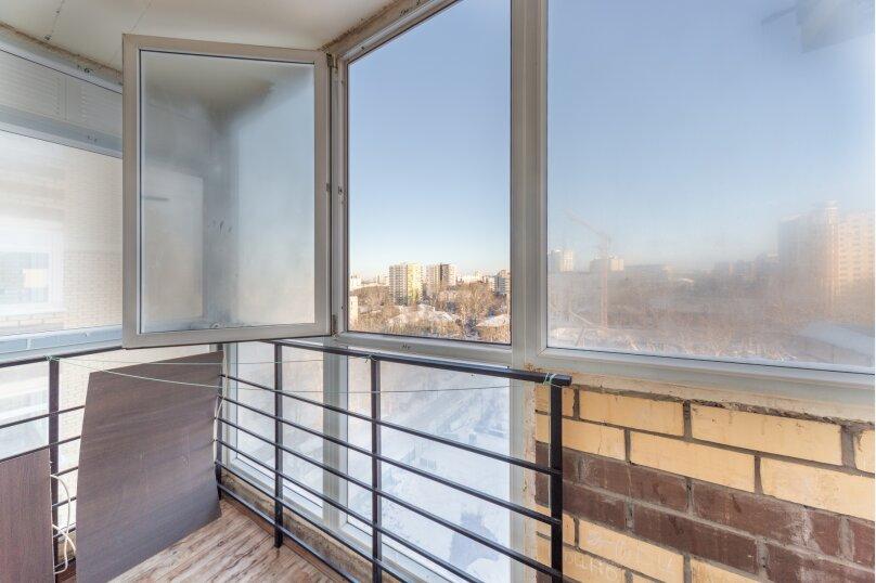2-комн. квартира, 60 кв.м. на 5 человек, улица Танкистов, 9, Пермь - Фотография 27