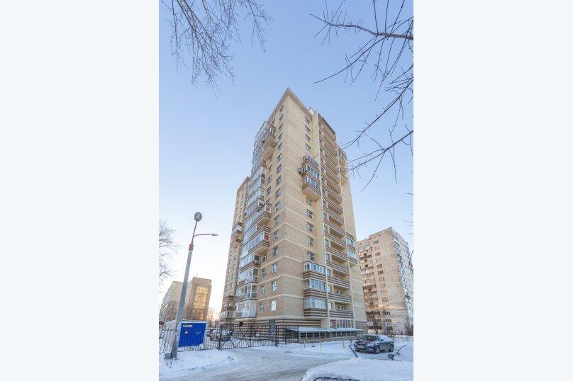 2-комн. квартира, 60 кв.м. на 5 человек, улица Танкистов, 9, Пермь - Фотография 28