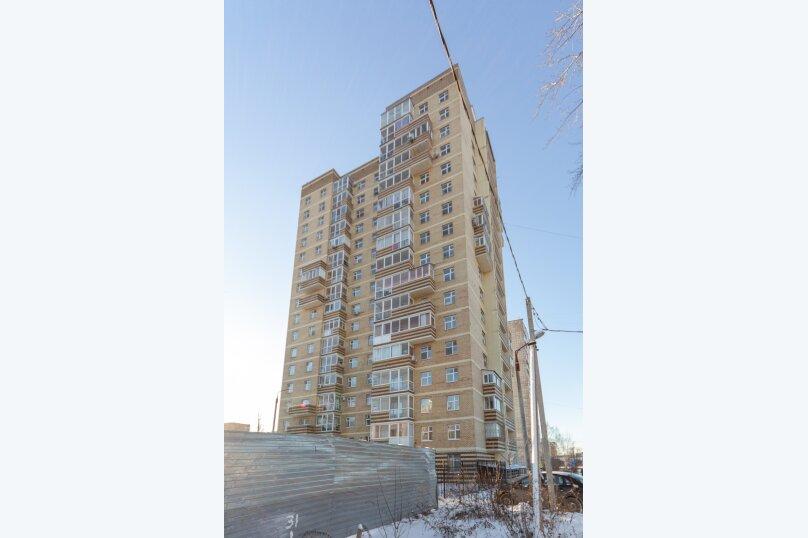 2-комн. квартира, 60 кв.м. на 5 человек, улица Танкистов, 9, Пермь - Фотография 29
