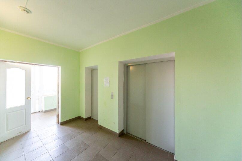 2-комн. квартира, 60 кв.м. на 5 человек, улица Танкистов, 9, Пермь - Фотография 30