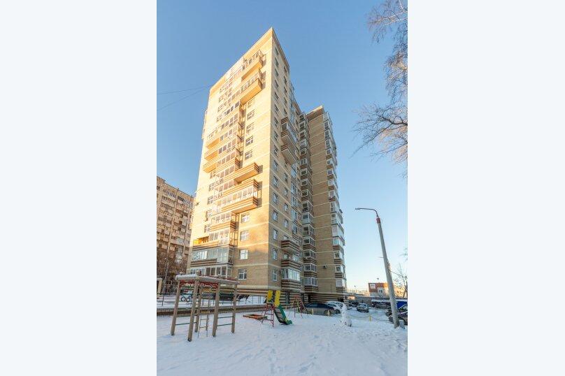 2-комн. квартира, 60 кв.м. на 5 человек, улица Танкистов, 9, Пермь - Фотография 32