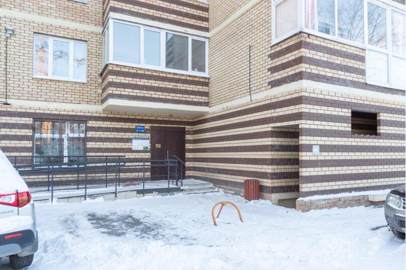 2-комн. квартира, 60 кв.м. на 5 человек, улица Танкистов, 9, Пермь - Фотография 34