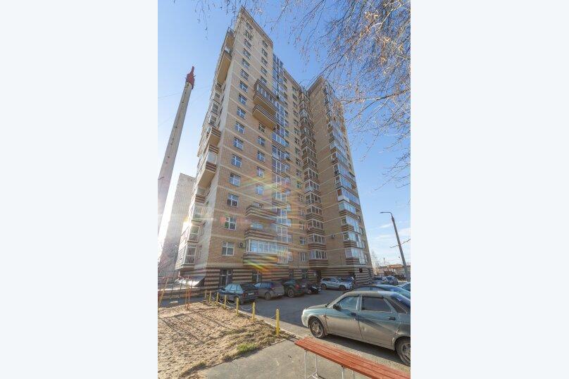 2-комн. квартира, 50 кв.м. на 6 человек, улица Танкистов, 9, Пермь - Фотография 2