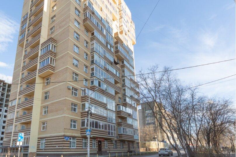 2-комн. квартира, 50 кв.м. на 6 человек, улица Танкистов, 9, Пермь - Фотография 3