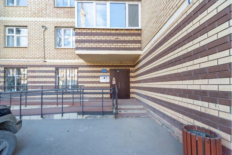 2-комн. квартира, 50 кв.м. на 6 человек, улица Танкистов, 9, Пермь - Фотография 4