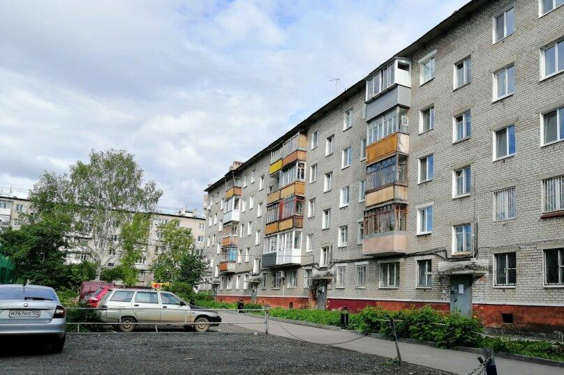 1-комн. квартира, 30 кв.м. на 4 человека, улица Борчанинова, 6, Пермь - Фотография 8