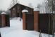 Коттедж, 180 кв.м. на 12 человек, 3 спальни, поселок Барышево, б/н, Выборгский район, Санкт-Петербург - Фотография 11