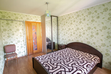 2-комн. квартира, 50 кв.м. на 4 человека, Океанский проспект, 83, Владивосток - Фотография 1