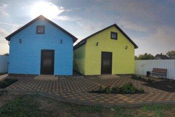 2-комн. квартира, 30 кв.м. на 3 человека, Школьная улица, 438, Славянск-на-Кубани - Фотография 4