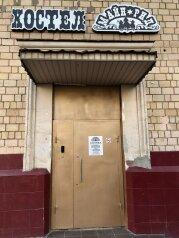 "Хостел ""Майн Рид"", 2-я Синичкина улица, 19 на 12 номеров - Фотография 1"