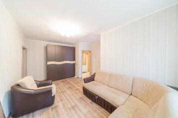 2-комн. квартира, 45 кв.м. на 4 человека, Комсомольский проспект, 24, Пермь - Фотография 4