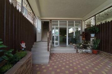 Smol House, Терская улица, 132 на 5 номеров - Фотография 1