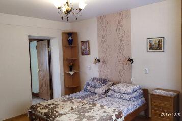 Уютное жилье у входа в парк.КОМНАТА в доме на Ольховской, Ольховская улица, 5 на 1 номер - Фотография 1