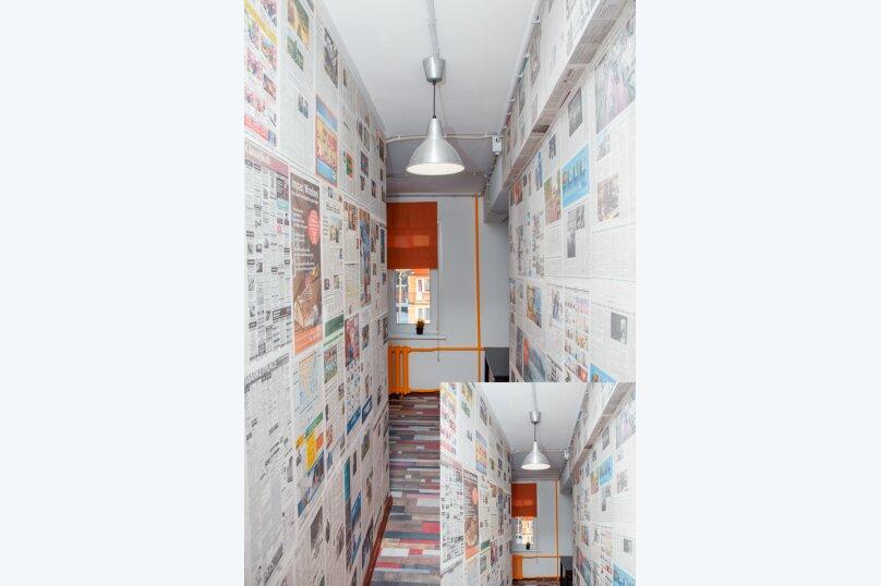 2-комн. квартира, 45 кв.м. на 5 человек, улица Кирова, 18, Юрга - Фотография 8