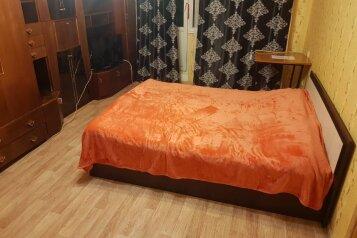 1-комн. квартира, 45 кв.м. на 4 человека, проезд Шокальского, 31к1, Москва - Фотография 1