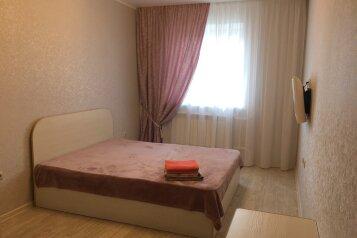 1-комн. квартира, 44 кв.м. на 4 человека, Николая Зелинского, 1, Тюмень - Фотография 2