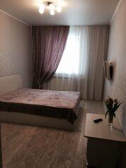 1-комн. квартира, 44 кв.м. на 4 человека, Николая Зелинского, 1, Тюмень - Фотография 3
