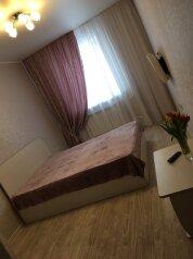 1-комн. квартира, 44 кв.м. на 4 человека, Николая Зелинского, 1, Тюмень - Фотография 4