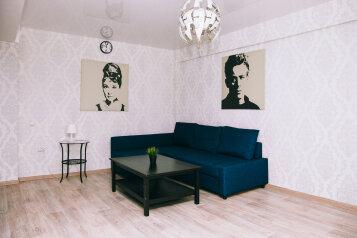 2-комн. квартира, 45 кв.м. на 4 человека, улица Кирова, 20, Юрга - Фотография 2