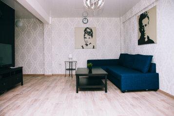 2-комн. квартира, 45 кв.м. на 4 человека, улица Кирова, 20, Юрга - Фотография 3