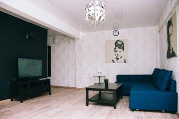 2-комн. квартира, 45 кв.м. на 4 человека, улица Кирова, 20, Юрга - Фотография 1